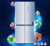 Konka/康佳 BCD-426WEGY4S四門對開雙門十字冰箱多門家用風冷無霜 igo全館免運