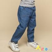 Azio 男童 褲子 直筒雙口袋鬆緊休閒牛仔長褲(藍) Azio Kids 美國派 童裝