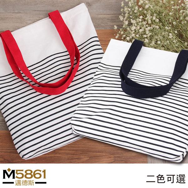 【帆布包】純棉 條紋設計 帆布袋 側背包 肩背包/肩背+手提/拉鍊