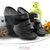 女鞋 國際精品ELLE正版時尚美型休閒拖鞋 魔法Baby