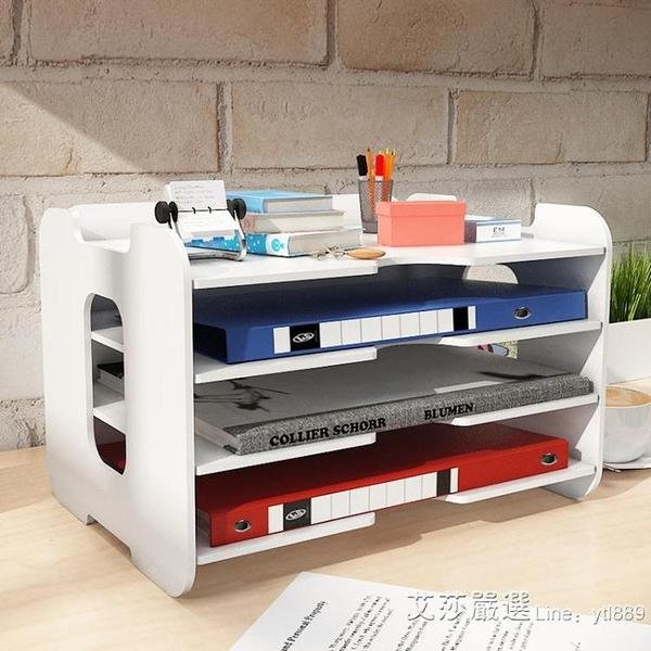 文件架子置物架桌上多層橫式文件夾資料架大容量創意辦公整理收納 【快速出貨】