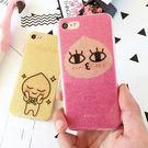 【紅荳屋】大眼睛iPhone7 6s手機...