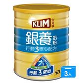 金克寧銀養奶粉高鈣葡萄糖胺配方x3【愛買】