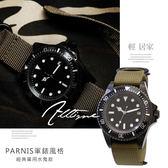 【完全計時】手錶館│PARNIS軍錶風格 經典水鬼自動機械錶 夜光 PA3104 現貨 新品