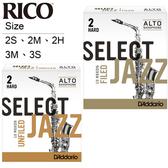 小叮噹的店 - 美國 RICO Select Jazz 中音 薩克斯風 竹片 Alto SAX 10片裝 RS-A10