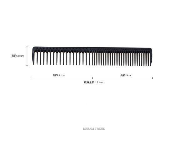【DT髮品】FAWEIO 髮葳鵝 立體碳纖維剪裁梳 ZT-301【0313079】