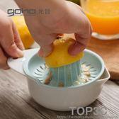 手動榨汁器迷你榨汁杯隨身便攜檸檬水果榨汁機家用 水果 小型「Top3c」
