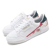 adidas 休閒鞋 Continental 80 W 白 金 女鞋 花卉圖騰 三葉草 【ACS】 FY5096