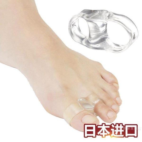 日本大拇指外翻矯正器大腳骨腳趾矯正器夜用日用腳趾保護套分離器【雙11超低價搶先購】
