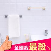 無痕毛巾架  掛勾 掛鈎 廚房 浴室 強力黏膠 無痕 免打孔掛架 收納架 置物架【M003】米菈生活館