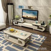 電視櫃 電視櫃茶幾組合套裝簡約現代伸縮客廳大理石小戶型影視櫃 第六空間 igo