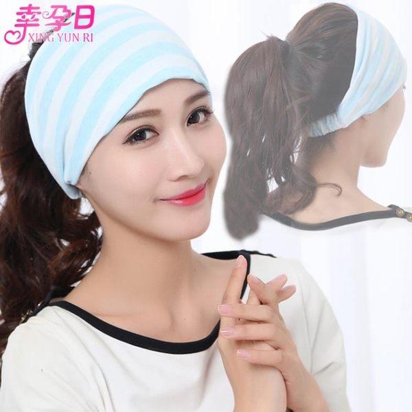 月子帽春款夏天產婦防風帽頭巾孕婦帽子春夏季薄產後坐月子用品CY 【PINKQ】