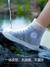 雨鞋防雨防水雨靴成人男女防滑加厚耐磨兒童雨鞋套中高筒透明水鞋