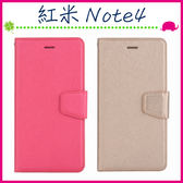 Xiaomi 紅米Note4 蠶絲紋皮套 磁扣手機套 可插卡保護殼 側翻手機殼 錢包款保護套 支架