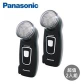 *假日特殺*【Panasonic國際牌】充電式刮鬍刀(超值二入組) ES-KS30