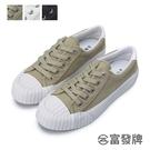 【富發牌】無印感帆布休閒鞋-黑/白/奶茶 1CP53