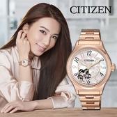 廣告款 CITIZEN 星辰 Lady 櫻花限定版鏤空機械錶-玫瑰金/34mm PC1007-65D