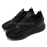 adidas 休閒鞋 ZX 2K Boost 黑 全黑 男鞋 女鞋 三葉草 運動鞋 【PUMP306】 FV9993