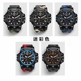 多功能雙顯手錶男士防水運動夜光男錶大錶盤特種兵戶外軍錶潮  雙12八七折