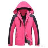 登山外套冬季新款加絨加厚沖鋒衣女式登山服戶外騎行防風外套 FR2123【每日三C】