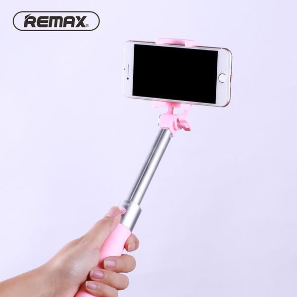 REMAX P7 藍牙 自拍杆 無線連接 自拍 便攜 伸桿桿 手機支架 伸縮桿棍 通用