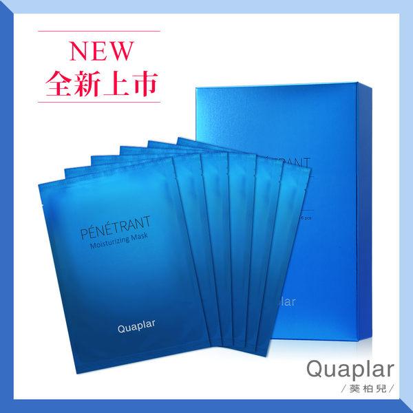 Quaplar 葵柏兒 水潤光保濕面膜1盒/6片
