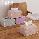創意歐式家用客廳簡約紙巾盒面紙盒抽紙餐巾紙茶幾桌面北歐收納盒 魔法街