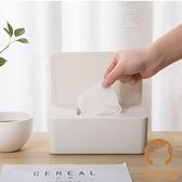 客廳濕紙巾盒桌面密封濕巾收納盒家用面紙盒防塵帶蓋抽紙盒【宅貓醬】