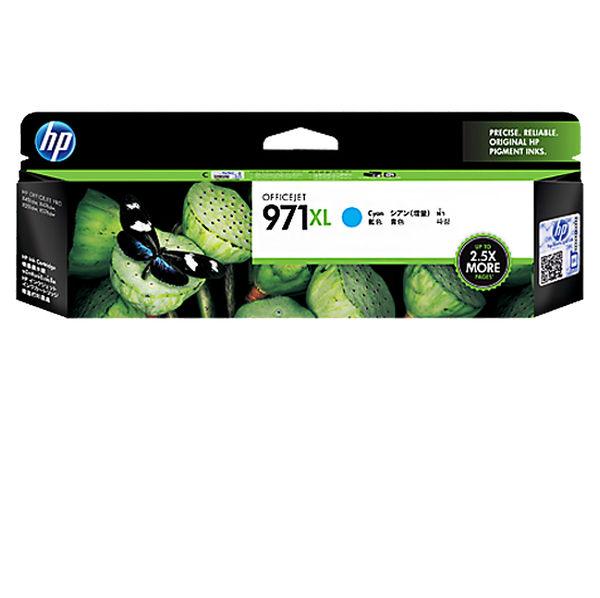 CN626AA HP 971XL 大印量青色墨水匣CN626A 適用 HP Officejet Pro X451dw/X551dw/X476dw/X576dw