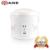尚朋堂 10人份電子鍋SC-5180
