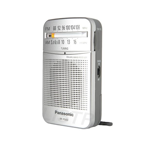 Panasonic RF-P50D 收音機 輕巧 便利 國際牌 P50【邏思保固一年】