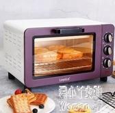 220v LO-15L電烤箱家用烘焙多功能全自動小烤箱小型烤箱 JY6923【潘小丫女鞋】