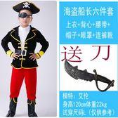 萬圣節兒童服裝男童王子海盜服幼兒園小紅帽公主服女巫婆化妝舞會