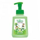 綠的GREEN 抗菌潔手慕斯-草原泡泡500ml  *維康*
