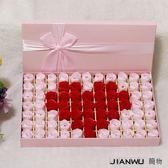 浪漫創意肥皂香皂花束禮盒玫瑰花