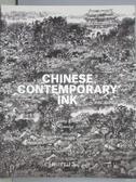 【書寶二手書T3/收藏_WGU】Christie s_Chinese Contemporary Ink_2015/11/