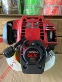 HONDA 本田 GX50 四行程引擎 單引擎 GX50TSD*可自行 DIY 改裝割草機