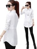 長版上衣 條紋白襯衫女長袖寬鬆韓版打底上衣