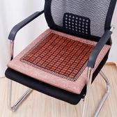 店家推薦麻將涼席夏季學生坐墊夏天辦公室電腦椅子透氣防滑餐椅墊涼墊座墊