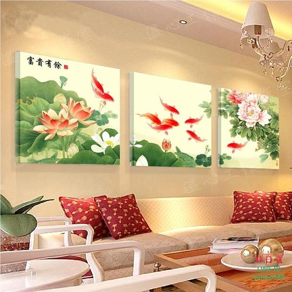 【優樂】無框畫裝飾畫牡丹富貴有余九魚圖年年有余客廳三聯墻壁畫