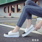 樂福鞋 女秋季潮款2018新款韓版簡約套腳一腳蹬懶人鞋內增高顯瘦鞋 QG8006『優童屋』