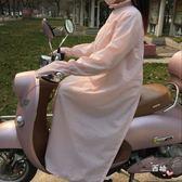 騎電動車防曬衣季摩托車擋風長袖防走光遮陽衣服純棉加長版披肩(限時八八折)