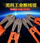 雙十二狂歡購工具迷你液壓鉗液壓鋼筋剪手動手提式