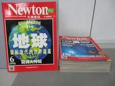 【書寶二手書T6/雜誌期刊_RDX】牛頓_181~190期間_共10本合售_地球留給後代的世界遺產等