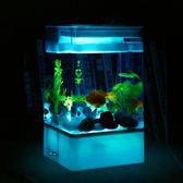 自潔魚缸免換水懶人迷你小型亞克力塑料缸辦公桌面透明斗魚缸創意 LR3651【每日三C】TW