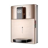 飲水機 即熱式管線機壁掛式冷熱型無內膽家用超薄冰溫熱速熱飲水機部落