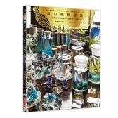 奇幻礦物盆景(水族箱與玻璃瓶中的精美礦物庭園)