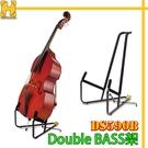 【非凡樂器】HERCULES / DS590B/Double BASS架/低音貝斯架/公司貨保固