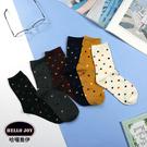 【正韓直送】彩色小點點中筒襪 韓國襪子 長襪 韓襪 女襪 男襪 生日禮物 韓妞必備 哈囉喬伊 A49