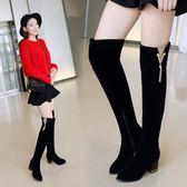 秋冬季新款側拉鏈過膝長靴女粗跟長筒靴圓頭加絨靴子顯瘦女靴